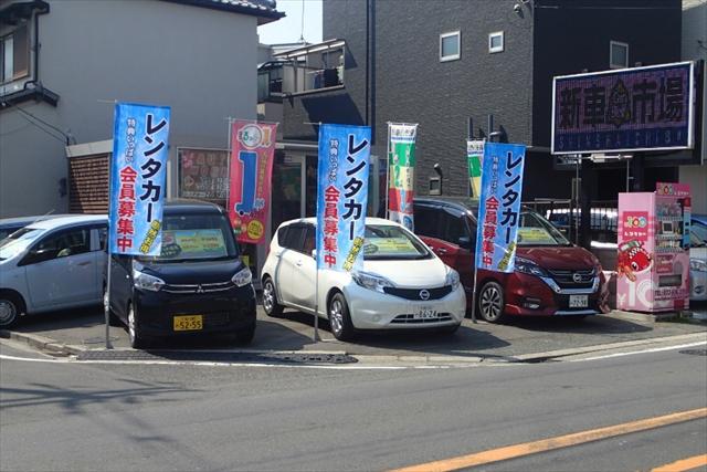 レッカー移動・ロードサービスは大阪府茨木市のひいらぎロードサービス